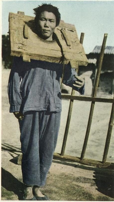 woman yoke cangue Chinese